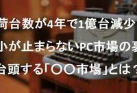 Thumb pc e57f0bacd9ac1a60