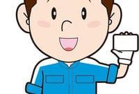 Thumb pc f7701b134d67787a