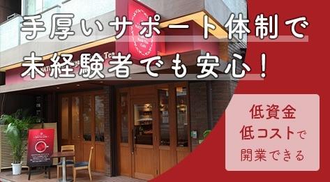 nagomi-NATULURE