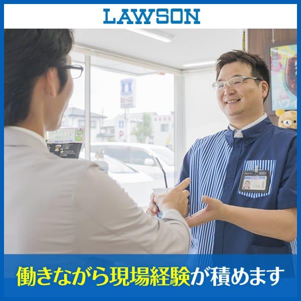 Lawson 2 fc