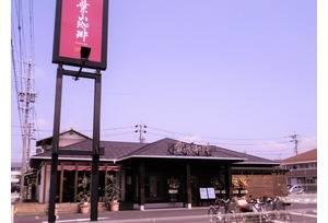 自由度の高い新業態! 「プレシャス・プレース・カフェ」で最愛のカフェづくりを実現!