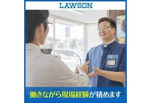 Thumb pc lawson 2 fc