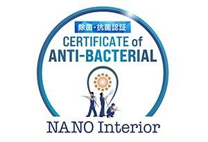 24時間365日清潔な空間を提供! 独自の抗ウイルス抗菌コーティングで注目の『ナノ・インテリア』