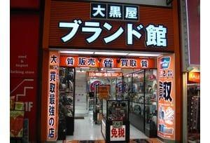 Thumb pc daikokuya fc