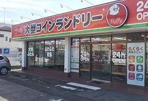 日々の店舗運営はすべて業務委託で、手間なし!